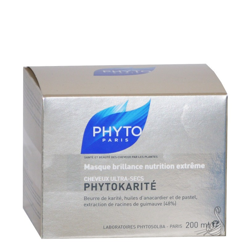 phyto phytokarit masque brillance nutrition extr me phyto pharmacie des drakkars. Black Bedroom Furniture Sets. Home Design Ideas
